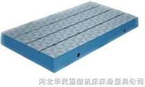 单围T型槽平板,华民单围铸铁平板平台加工