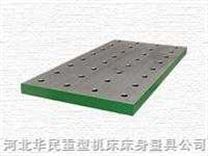 铸铁划线平板,淬火平台,华民焊接铸铁平台