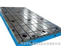 大型铸铁平板、焊接铸铁平台、铸铁专用平台