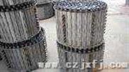 链板传送带-金属履带-排屑链板