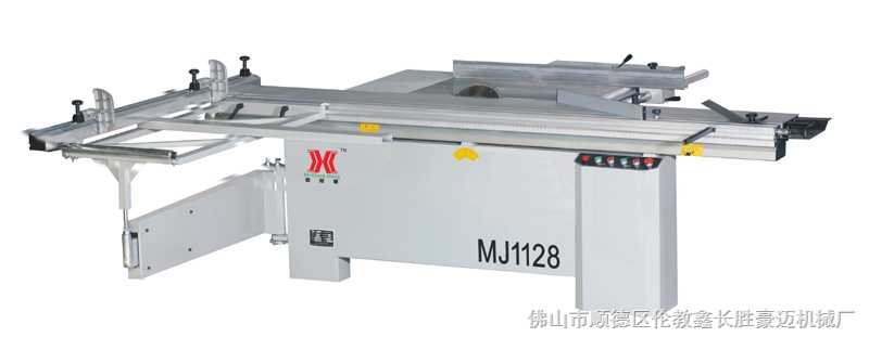 MJ1128裁板锯