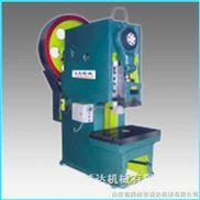 JB21-100开式固定台压力机(冲床)