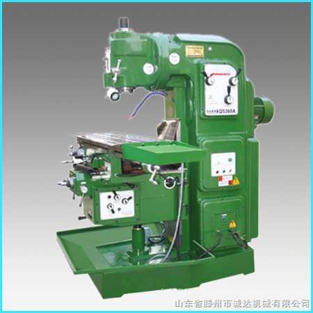XQ5360立式铣床的生产厂