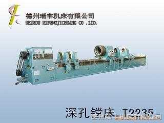 供应T2235深孔镗床