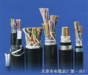 HYA,HYAT,市话缆|HYAT53充油电缆|10*0.4,20*0.5,