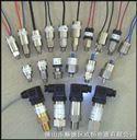 压差开关、压力继电器、压差控制器、微压压差开关、蒸汽压力继电器、真空压力继电器