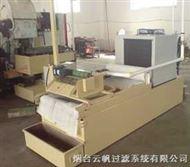 双端面磨床冷却液过滤系统
