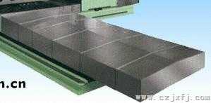 单边式静压导轨机床防护罩