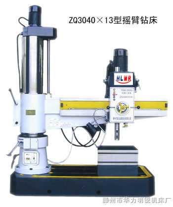 Z3040x10(13)双柱摇臂钻床