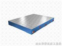 铸铁平板、铸铁平台、划线平板