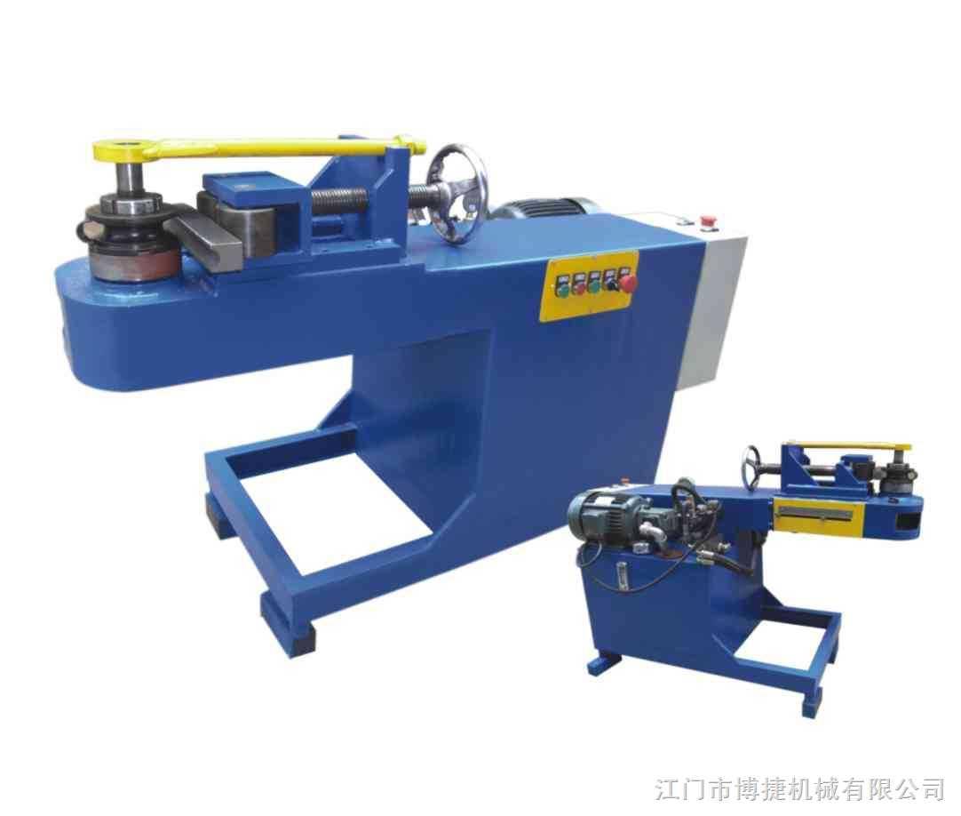 不锈钢具角度定型液压平台弯管机