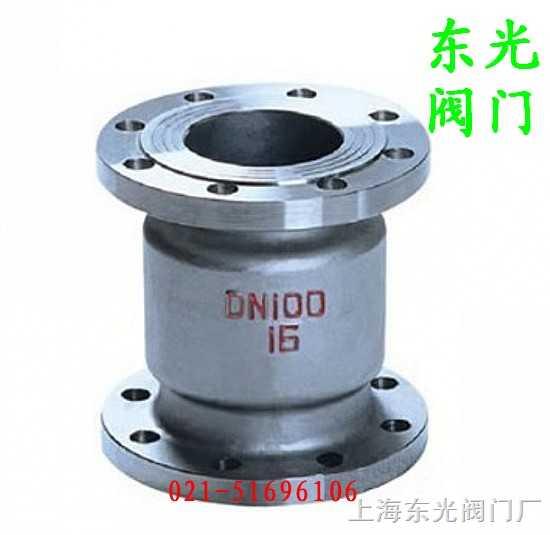 不锈钢立式止回阀H42W-16P