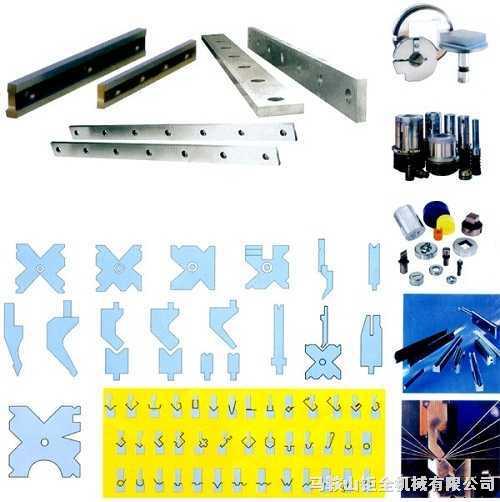 刀片模具系列