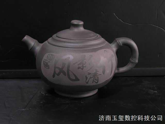 木鱼石紫砂壶-激光雕刻机