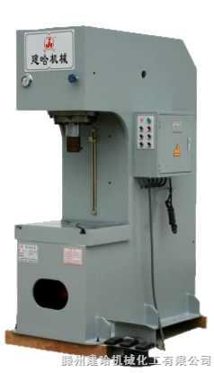 单柱压力机