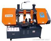 GT4228带锯床(金属液压全自动)