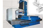 WFT 13 CNC-数控卧式镗铣加工中心