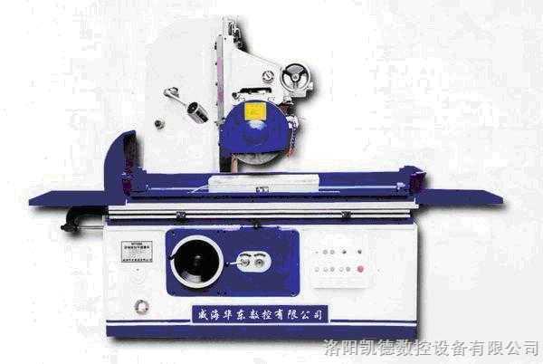 平面磨床m7130/m7130a系统