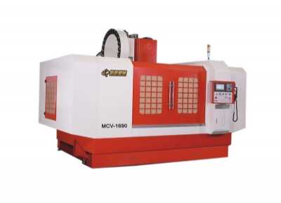 立式加工中心MCV-1690