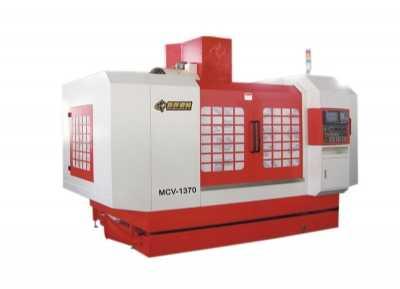 立式加工中心MCV-1370