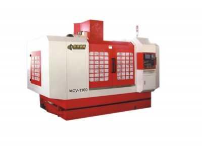立式加工中心MCV-1100