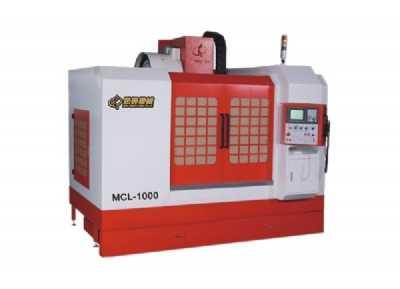 立式加工中心MCL-1000