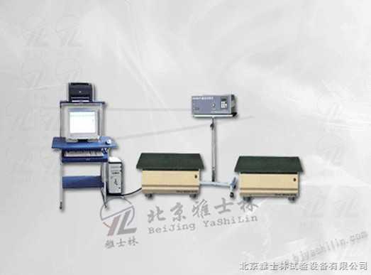 雅士林振动试验机价格实惠 质量一流 全畅销