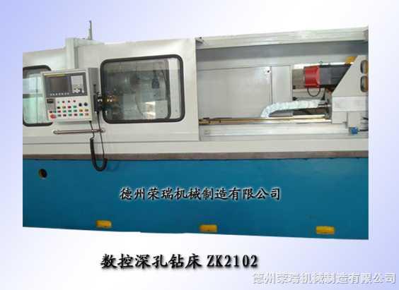 深孔钻床ZK2102