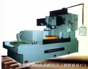 M74160/c2立轴圆台模具磨床