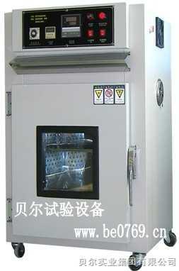 烤箱、烘箱