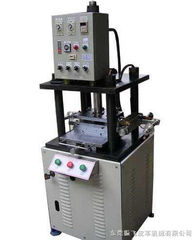 四柱油压烫金机