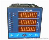 三相交流电流电压表