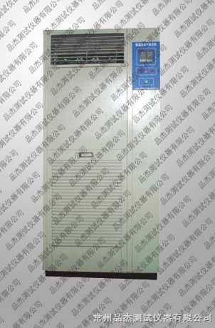 恒温恒湿价格/恒温恒湿空调/恒温恒湿检测