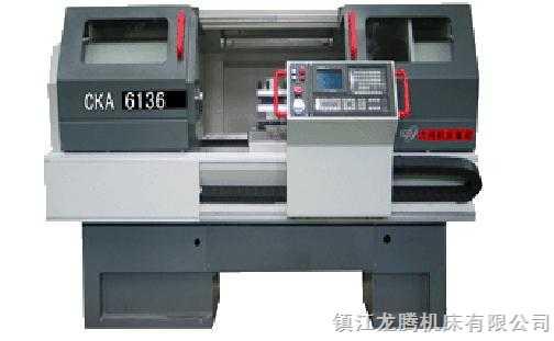 CKA6136数控车床