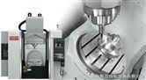 NMV 五轴立式加工机