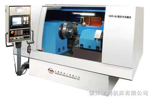 H405-BH数控专用磨床