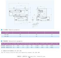 盘式斗笠气动刀库 BT30-PQL