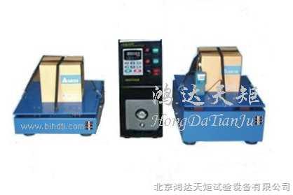 垂直+水平振动试验机专业生产厂家