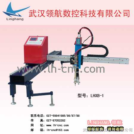 小悬臂式数控切割机