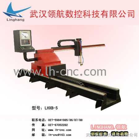 大悬臂式数控切割机(高配)