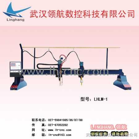 龙门式数控切割机