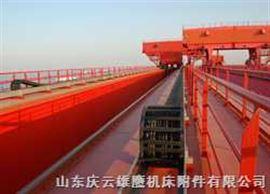 供應TKB018系工程塑料拖鏈橋式工程塑料拖鏈,塑料坦克鏈