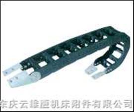 金属接头工程塑料拖链、尼龙拖链,尼龙坦克链