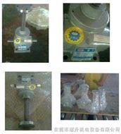 供应蜗轮蜗杆升降器