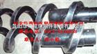 KAR-100、KAR-200、KAR-400、KAR-500螺旋式除屑输送机