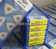 钻石刀片TNMG160408-PM YBC251