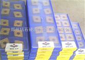 钻石刀片、数控刀具/dnmg150608-pm/ybc251