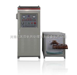 金属表面热处理设备