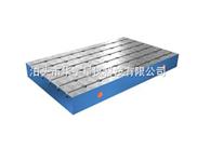 齐全-铸铁T型槽平板