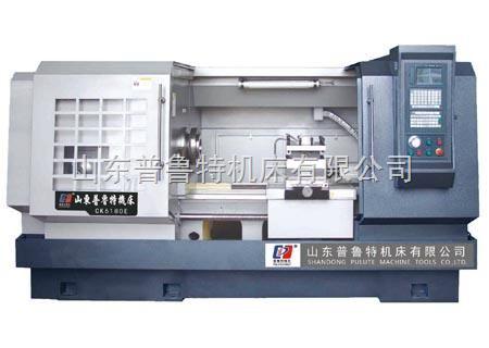 ck6180e-大连数控车床/经济型数控车床/精密数控车床